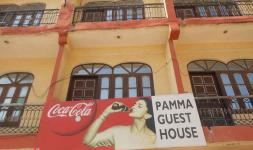 Pamma Guest House - Bilaspur