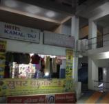 Hotel Kamal Taj - Hamirpur
