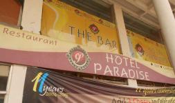Hotel Paradise - Hamirpur