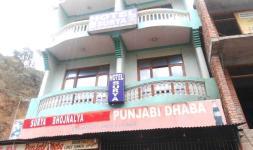 Hotel Surya - Mandi