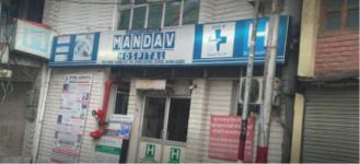Mandav - Mandi