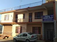 Prem Home Stay Cottage - Mandi