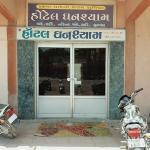 Hotel Ghanshyam - Una
