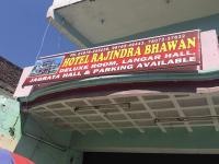 Rajindra Bhawan - Una