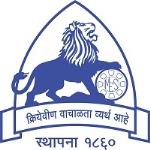 Garware College of Commerce (GCC) - Pune