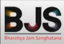 Bharatiya Jain Sanghatana College (BJSC) - Pune