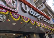Udupi Grand - Basavanagudi Restaurants - Bangalore