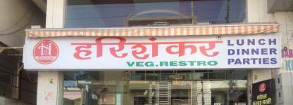 Harishankar Veg Restro - Raja Park - Jaipur ·