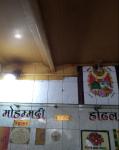 Mohammadi Hotel - Boraj Kazipura - Ajmer