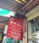 Noorani Hotel - Boraj Kazipura - Ajmer