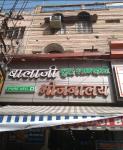 Balaji Bhojanalay - Boraj Kazipura - Ajmer