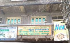 New Ram Shyam Restaurant - Railway Quarters - Ajmer