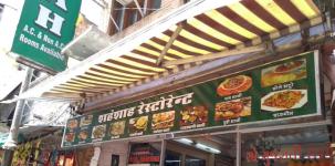Shahanshah - Boraj Kazipura - Ajmer