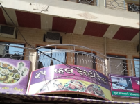 Hotel Roopmahal - Boraj Kazipura - Ajmer