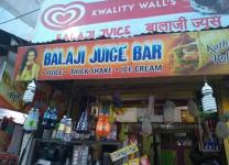 Balaji Juice - Ana Sagar Lake - Ajmer