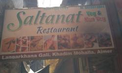 Saltanat Restaurant - Boraj Kazipura - Ajmer