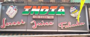 India Juice Center - Boraj Kazipura - Ajmer