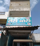 Roti Boti - Adarsh Nagar - Ajmer