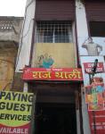 Raj Thali - Adarsh Nagar - Ajmer