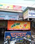 Rawat Garden And Restaurant - Adarsh Nagar - Ajmer