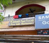 Rakesh Fast Food - Adarsh Nagar - Ajmer