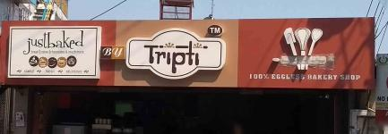 Tripti - Bakery - Sanjauli - Shimla