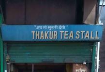 Thakur Tea Stall - Sanjauli - Shimla