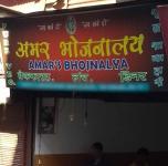 Amar Bhojnalya - Longwood - Shimla
