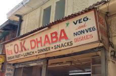 New O.K. Dhaba - Longwood - Shimla