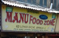Manu Food Zone - Longwood - Shimla