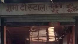 Sharma Tea Stall - Sanjauli - Shimla