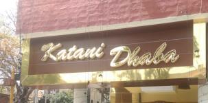 Katani Dhaba - Sector 15 - Chandigarh