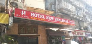 Wishtree Hotel New Shalimar - Mumbai