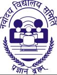 Jawahar Navodaya Vidyalaya - Darrang