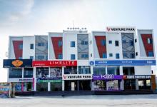 Venture Park - Chennai