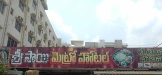 Sri Sai Tiffins & Meals - Governorpet - Vijayawada