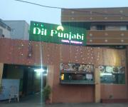 Grand Dil Punjabi - Ramavarappadu - Vijayawada