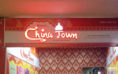 China Town - Metro Junction Mall - Kalyan - Thane