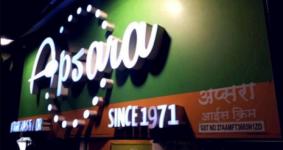 Apsara Ice Cream - Lokhandwala - Mumbai