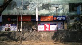 Vibez - Kalyani Nagar - Pune