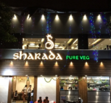 Sharada Pure Veg - Kandivali West - Mumbai