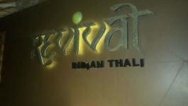 Revival Restaurant - Chowpatty - Mumbai