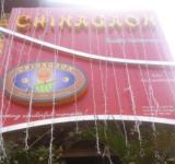 China Gaon - Goregaon West - Mumbai