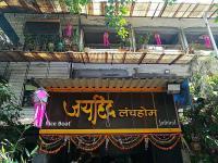 Jai Hind Lunch Home - Bandra East - Mumbai