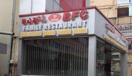 BFC Family Restaurant - Kaggadasapura - Bangalore