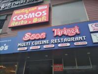 Taranga - Rajarajeshwari Nagar - Bangalore