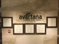 Avartana - ITC Grand Chola - Guindy - Chennai