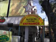 Madras Chettinadu Mess - Anna Nagar West - Chennai