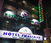 Shalimar - Perambur - Chennai
