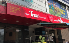 Adyar Treat Restaurant - Adyar - Chennai